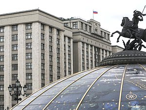 Государственная Дума сформировала свою часть делегации для участия в сессии ПАСЕ