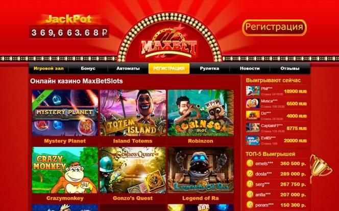 Интернет-казино Максбет