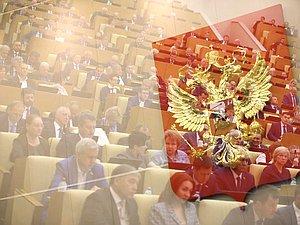 Начальник Рособрнадзора поведал в процессе парламентских слушаний об оценке качества образования