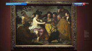 """В музее Прадо открылась выставка """"Веласкес, Рембрандт, Вермеер: пересечения"""""""