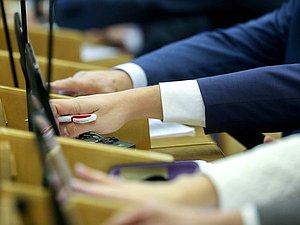 Принят в первом чтении проект закона, направленный на совершенствование антикоррупционного законодате