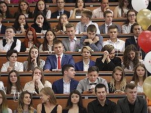Практическая подготовка студентов будет законодательно урегулирована