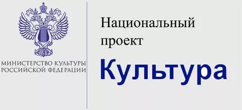 """Во время национального проекта """" Культура """" в музеях Саратовской области возникнут мультимедийные гиды"""