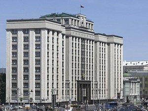Государственная Дума утвердила план работы на осеннюю сессию