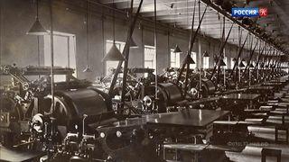 Московской печатной фабрике исполнилось 100 лет