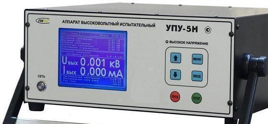 УПУ-5М - установка пробойная универсальная