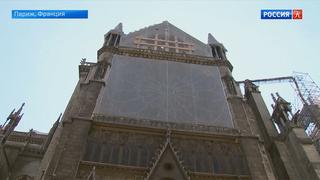 Принят закон о реставрации собора Парижской Богоматери
