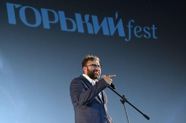 """Фестиваль нового кино """" Горький fest """" открывается в Нижегородской области"""