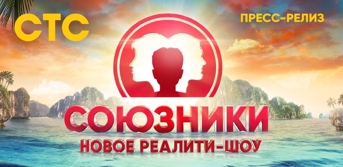 Чадов и Дитковските раздадут 10 миллионов
