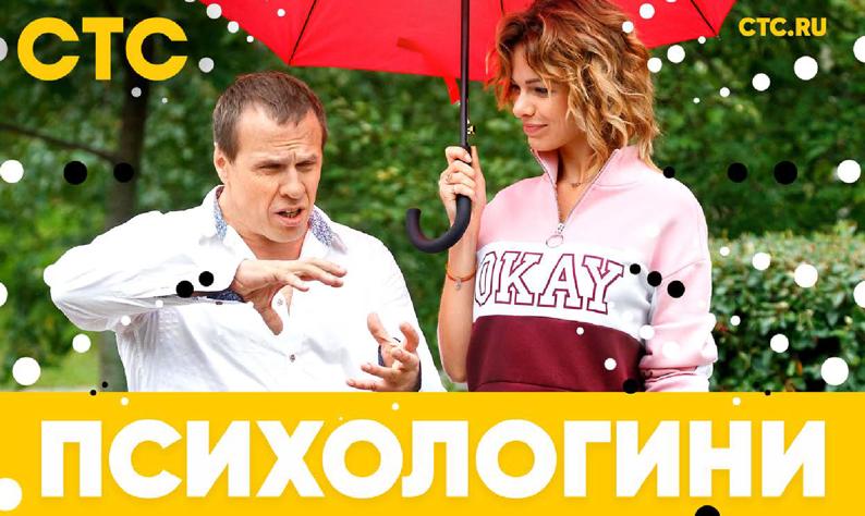 Панина, Каштанова и Стар