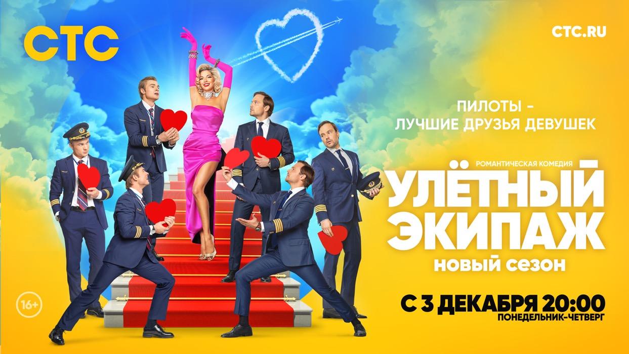 Алексей Чадов сменил профессию