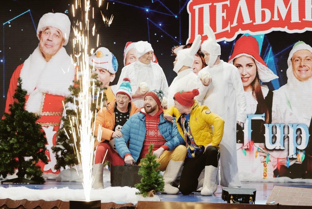 Новогодняя программа телеканала СТС