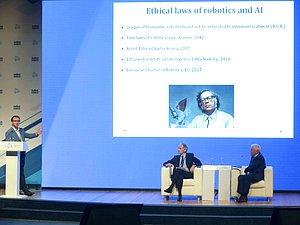 На интернациональном форуме обсудили закон в сфере робототехники