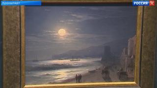 35 работ Ивана Айвазовского собрала выставка в Кронштадте