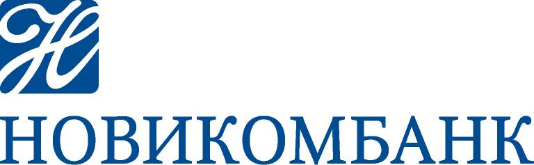 . Ключевые продукты Новикомбанка для розничных клиентов - ипотека на приобретение жилья на вторичном рынке, потребительские кредиты с поручительством и кредитные карты. Объем выданных потребительских кредитов в первом по