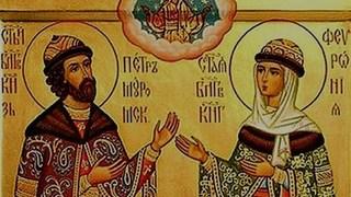Президентская библиотека представляет книгу о житии Петра и Февронии