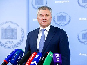 Вячеслав Володин: конфликт с Россией нужен радикалам в Грузии, цель которых - низложение действующей