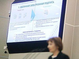 Специалисты: цифровизация экономики - сложная задача завтрашнего дня