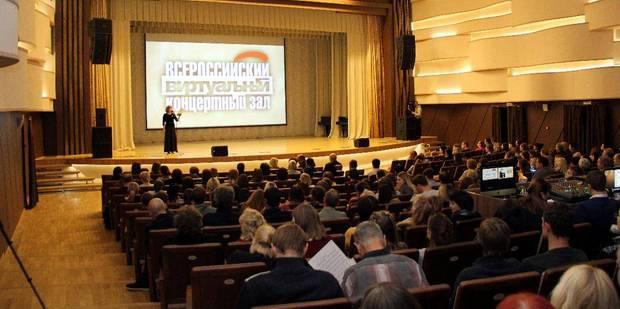 """Виртуальные концертные залы Марий Эл получат дополнительный импульс к развитию во время проекта """" Ци"""