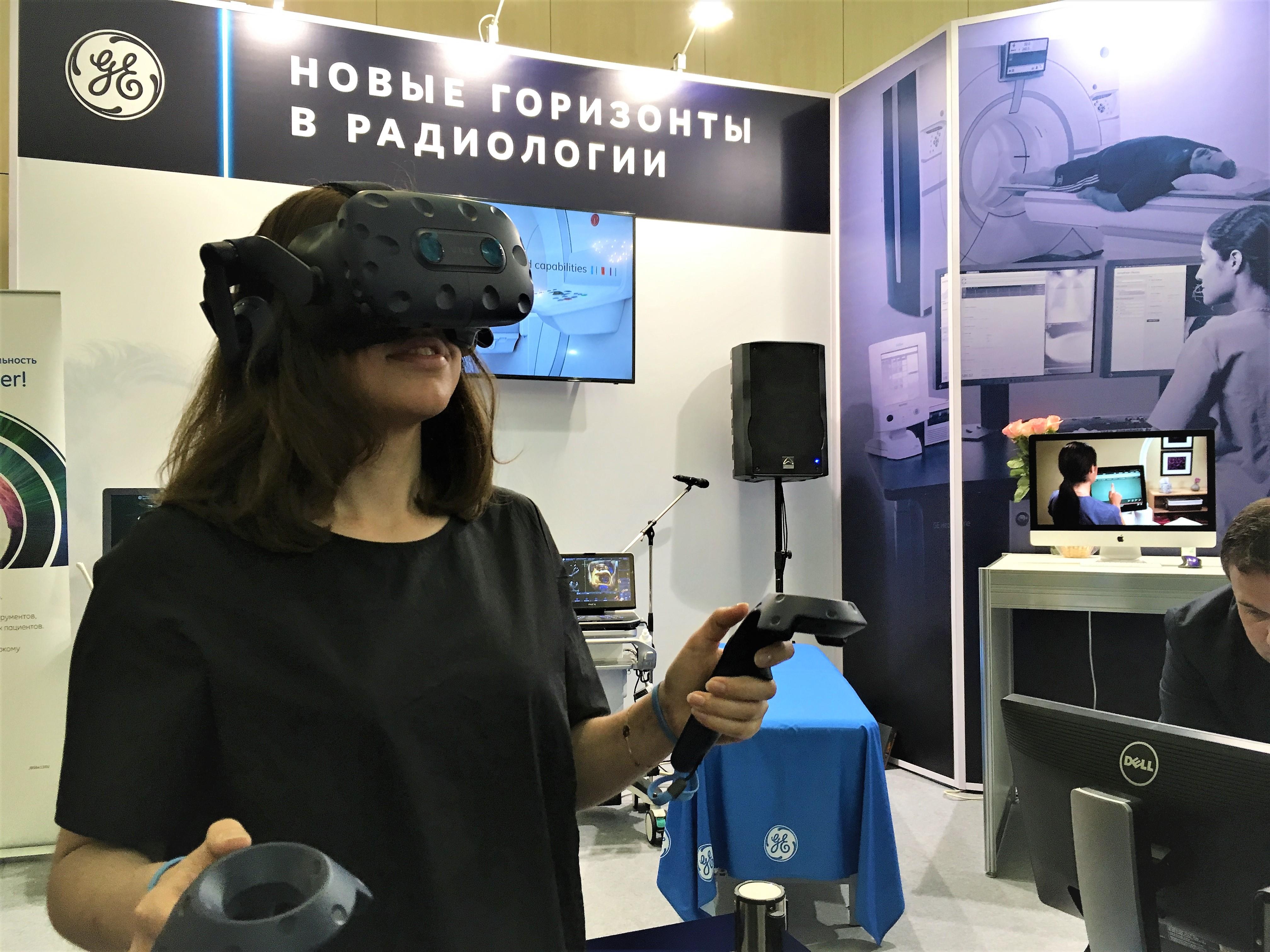GE Healthcare представила технологии VR и искусственного интеллекта для медицины на конгрессе