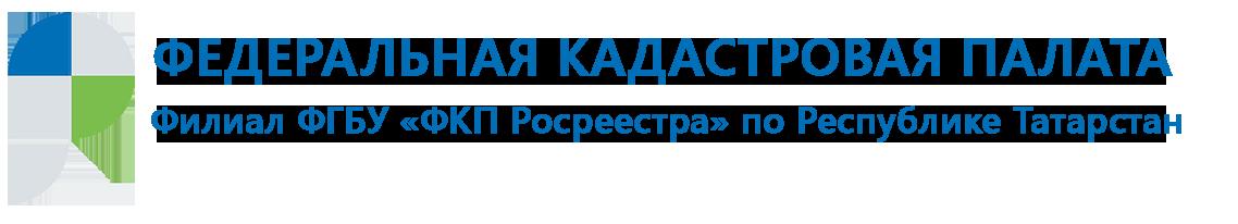 </p> <p>Росреестр Татарстана и Кадастровая палата: в России изменился порядок использования электронной подписи при проведении сделок с недвижимостью