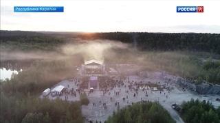 """В Карелии завершился Музыкальный фестиваль """"Рускеала Симфони"""""""
