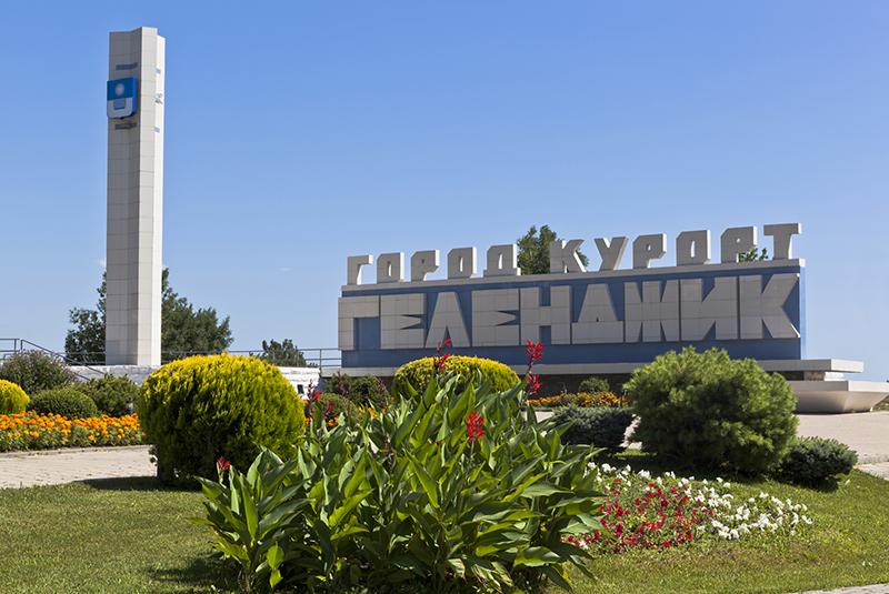1-ый интернациональный арт-фестиваль STAR Wings стартует в Краснодарском крае