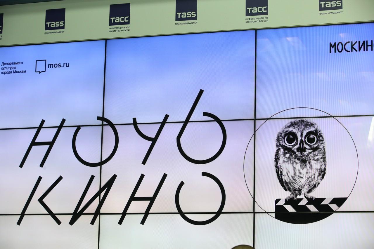 """Устроители всероссийской """" Ночи кино """" надеются побить рекорд 2018 года по числу зрителей"""