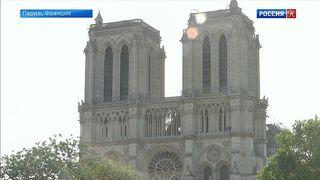 Реконструкция собора Парижской Богоматери откладывается