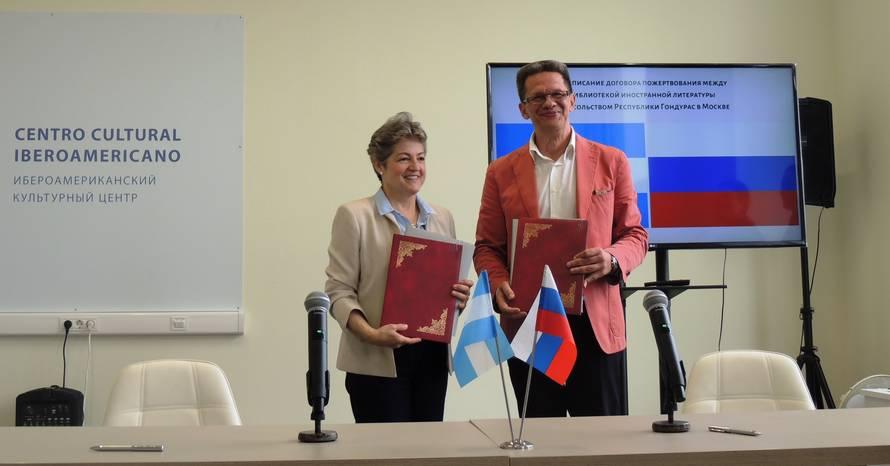 Резиденция посла Республики Гондурас в РФ передало книги на испанском языке в дар Библиотеке иностранной л