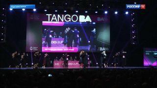 Пара из России заняла третье место на Чемпионате мира по танго