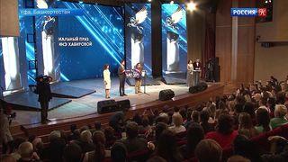 Подведены итоги IV Международного кинофестиваля
