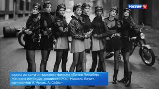Кинофестиваль газеты The ART Newspaper в третий раз проходит в Москве
