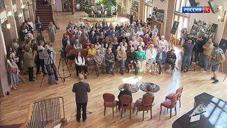 Театр имени Моссовета открыл свой 97-й сезон