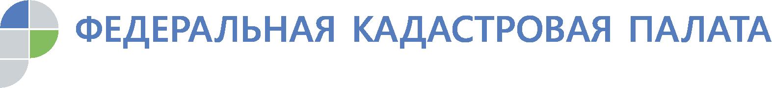 Кадастровая палата по Республике Татарстан предоставила более одного миллиона выписок из ЕГРН