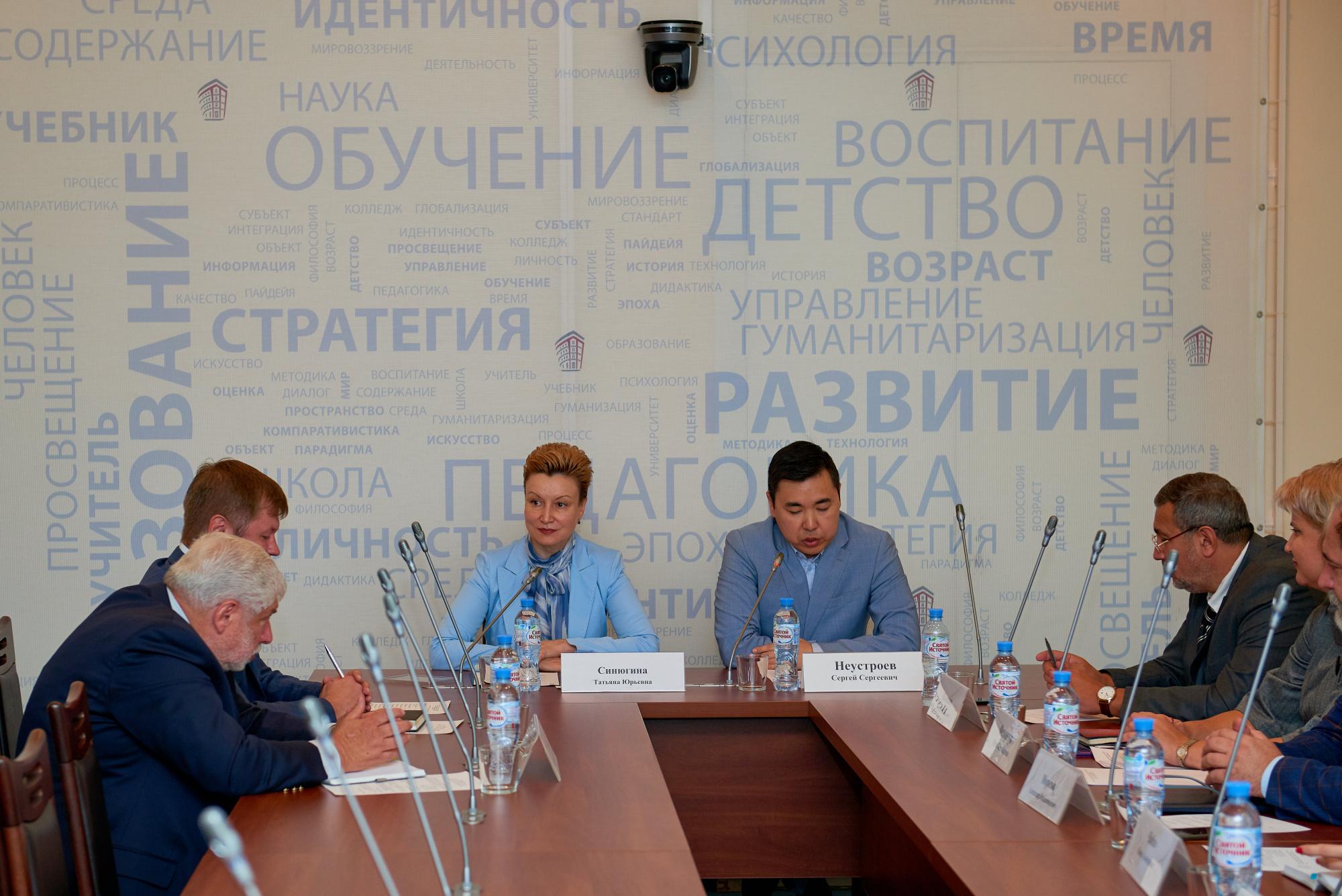 Зам. Министра просвещения Т. Ю. Синюгина приняла участие в совещании Учёного совета Института