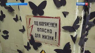 В Екатеринбурге прошел пресс-показ проектов V Уральской биеннале