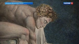 Галерея Тэйт Британ представляет выставку Уильяма Блейка