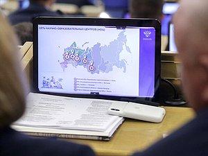Уполномоченные фракций ГД озвучили свои предложения по развитию науки и высшего образования