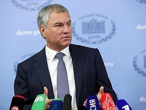 Вячеслав Володин: ГД обсудит предложения о переходе на четырехдневную рабочую неделю