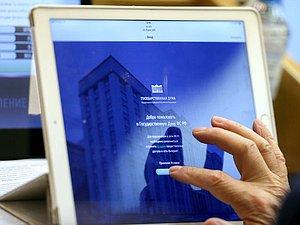 В Государственной Думе 17 сентября обсудят введение электронных трудовых книжек
