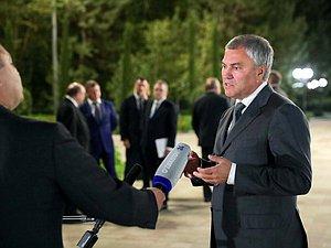 Вячеслав Володин пригласил партнеров из парламента Узбекистана стать наблюдателями в ПА ОДКБ