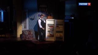 В Московском Губернском театре прошёл сбор труппы