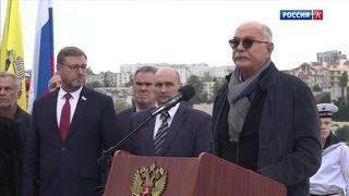 В Севастополе появится новый памятник