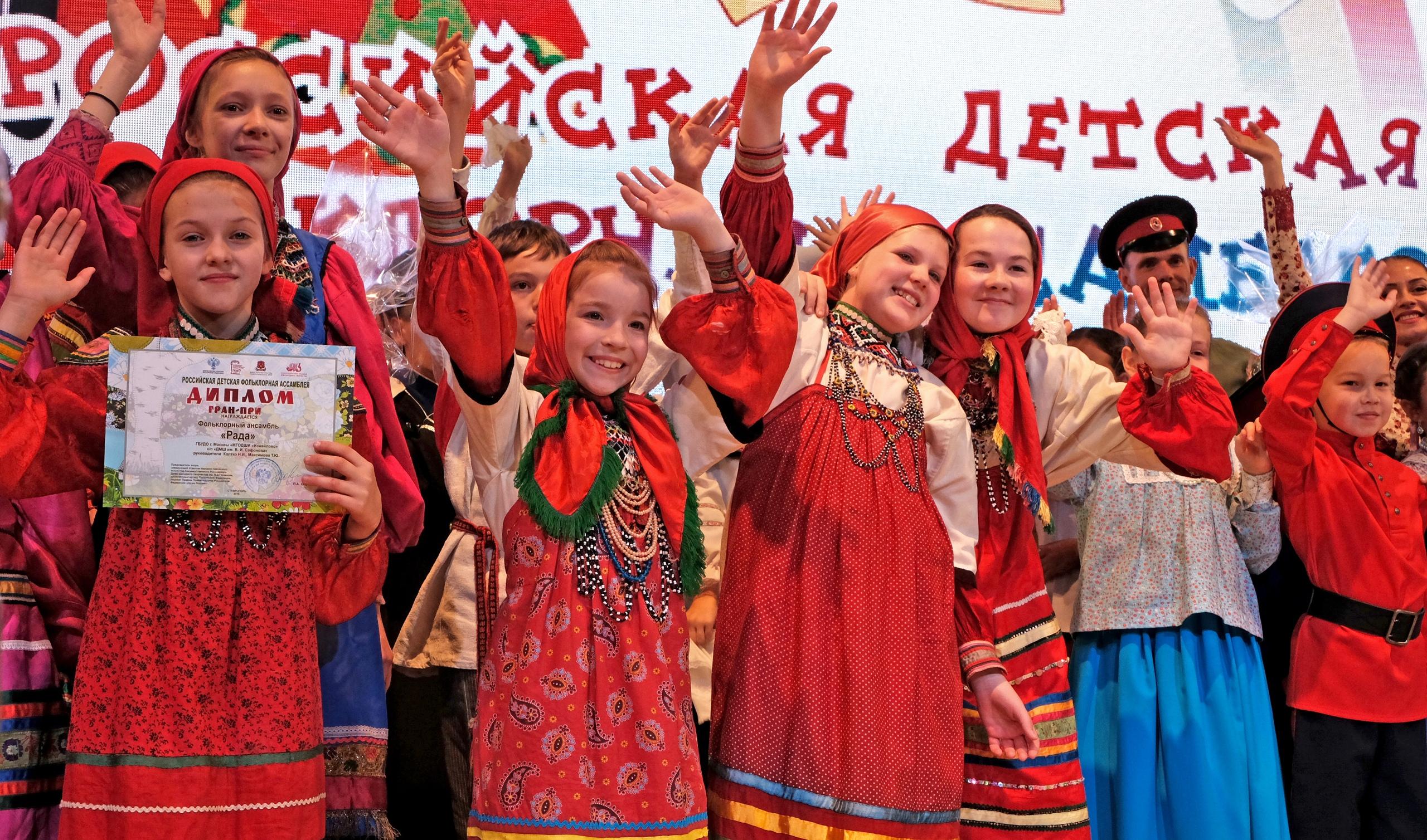Российская детская фольклорная Ассамблея завершила работу в Ставрополе