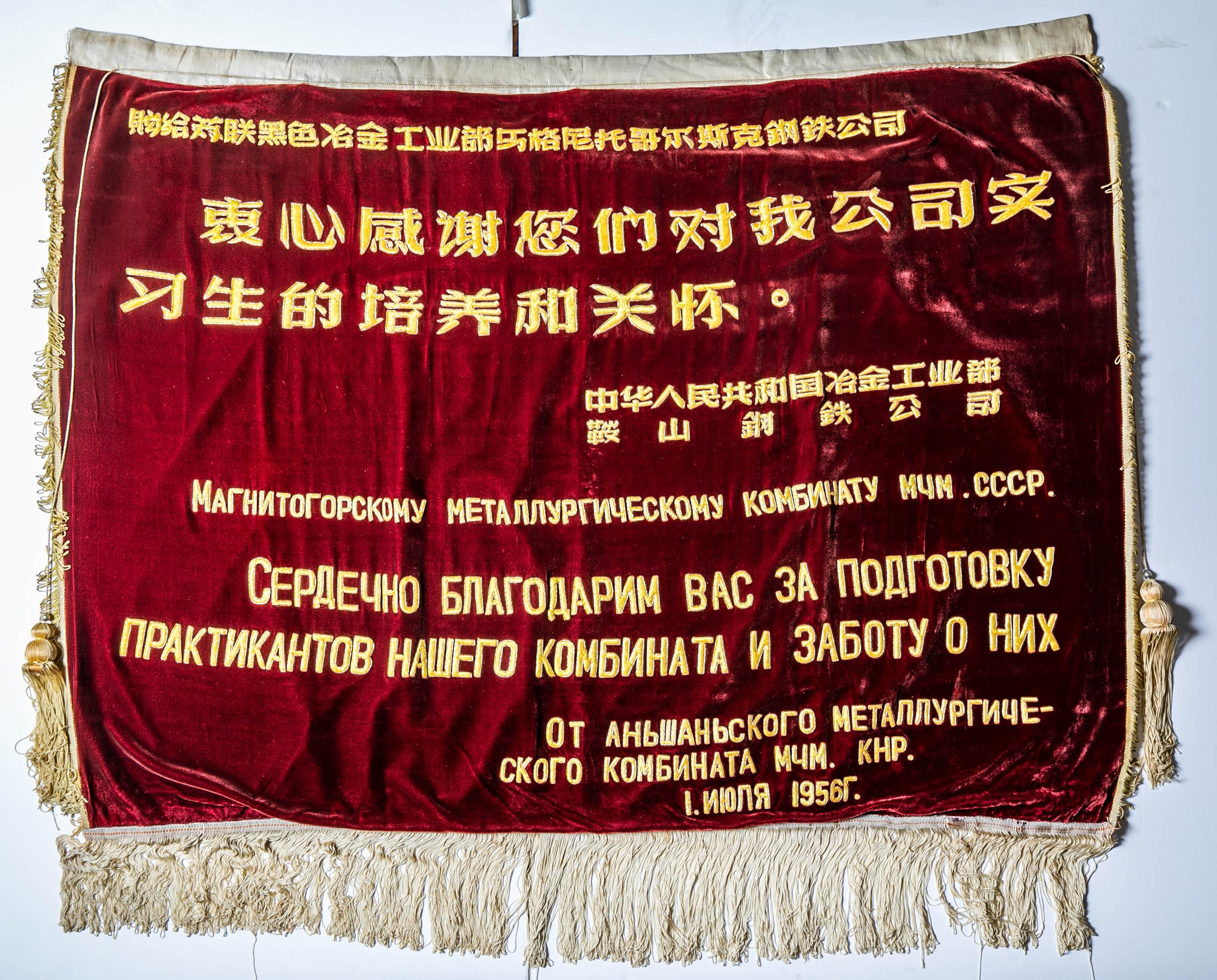 Экспозиция, посвященная истории Китая, открывается в Музее современной истории России