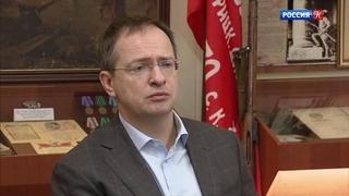 Владимир Мединский выступил на открытой лекции в московской школе