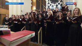 Московский Синодальный хор начал гастроли в Германии