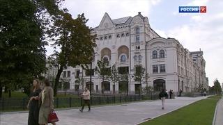"""""""Музейный парк"""". Политехнический музей открыл новое пространство"""