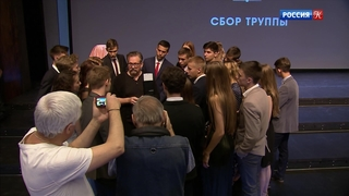 Театр и Школа Олега Табакова</div><div class=